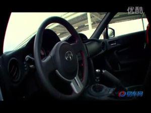 丰田Scion FR-S国外赛道极限测试