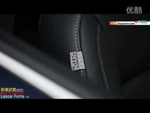 三菱Mitsubishi Lancer Fortis 1.8