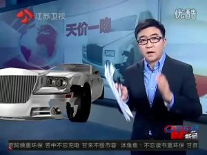 南京警方公布菱悦撞劳斯莱斯监控画面