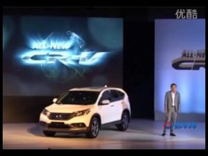 东风本田全新CR-V上市发布会-公布价格