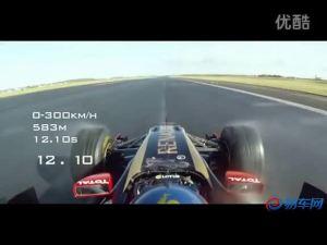 雷诺赛车0—300加速力压众豪车