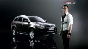 男人的SUV 杨坤代言江铃新驭胜S350