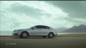 奔腾品牌中高级车 B90为进取而生