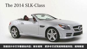 全新款进口奔驰SLK级 采用新平台