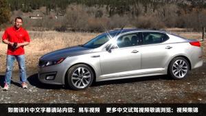 2014款起亚K5 0-60英里加速测试