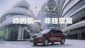 东风风行景逸X3 7万元就能开回家