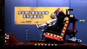 关注易车网儿童安全座椅碰撞测试