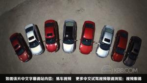 媒体解读2014年 8款热门家用中级车