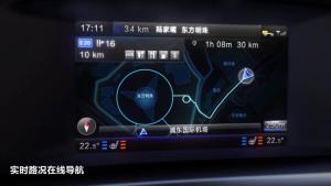 沃尔沃Sensus车载系统 开启智能车生活