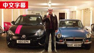 海外试驾 英伦小车MG3及名爵传奇历史