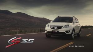时尚舒适型SUV 长安CS35配置丰富实用