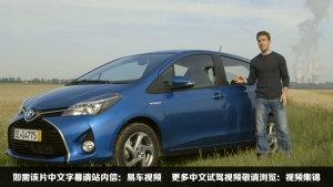 2014款丰田Yaris混合动力 海外版