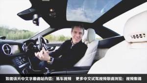 全智能系统 试驾敞篷奔驰SL Fifth Gear