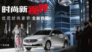 广汽传祺GA3S•视界 8月8日震撼上市