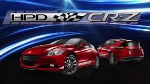 科技与动感的结合 本田CR-Z性能车广告