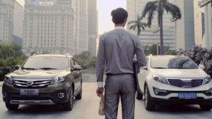 全新广汽传祺GS5速博 千万不能选错车