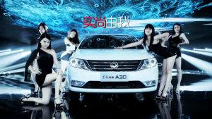 东风风神A30车型简介 科技与环保结合