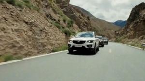 2015款奔腾X80 雪域争锋新车介绍