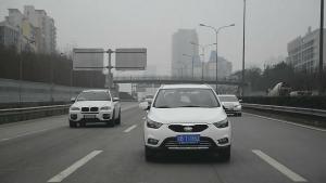 中国一汽骏派D60 骏享探索之旅重庆站