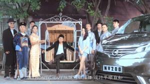 2015款郑州日产NV200 舒适性增强