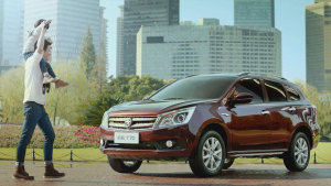 新车前瞻见所未见 启辰T70预售9.88万元