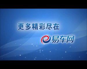 奇瑞QQ6 CNCAP正面碰撞测试网络视频