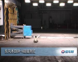 北京现代伊兰特悦动CNCAP碰撞测试