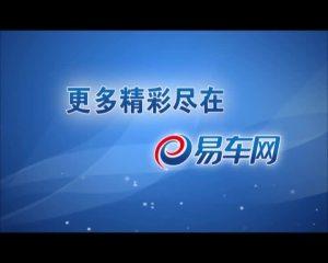 莲花L3CNCAP侧面碰撞测试网络视频