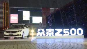 2014款众泰Z500中型车 上市活动花絮