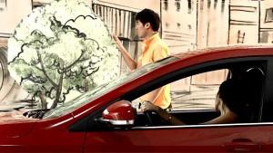 2015款MG GT 浪漫私奔系列之天秤座