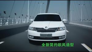 上海大众斯柯达昕锐 百公里油耗5.9升