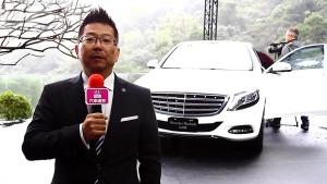 象征豪华 媒体解读奔驰迈巴赫S600