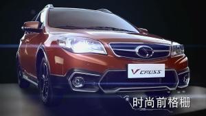 东南V CROSS正式上市 7.99万元起售