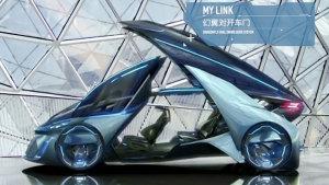 穿越时空奢华至极 雪佛兰FNR未来概念车