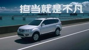 陆风SUV系列X7/X8/X5 为年轻人打造