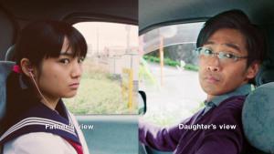 2015丰田汽车暖心广告 向父亲致敬