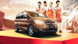 2015款五菱宏光S1正式上市 6.08万起售