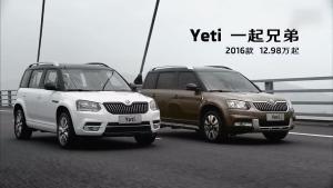 2016款斯柯达Yeti上市 高性能硬派SUV