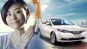 荣威360紧凑轿车 售价7.59万-12.99万元