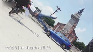 上海大众全新朗行 配坡道起步辅助系统