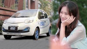 2015款奇瑞eQ电动车 售价6.98万-7.48万