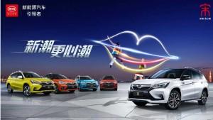 2016款比亚迪宋紧凑型SUV 上市发布会