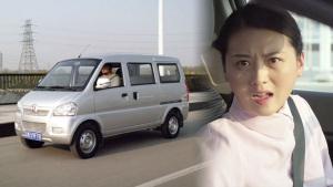 北汽威旺306暖心宣传片 路遇粗心女司机