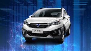 北汽昌河Q25小型SUV 预售价5.59万起
