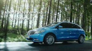 腾势纯电动汽车 最高时速达150km/h