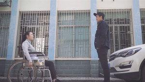 众泰大迈微电影大赛作品《为爱前行》