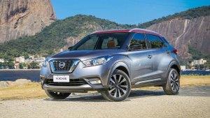 日产Kicks正式发布 定位小型SUV