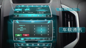 吉利全新金刚 配G-link智能车载系统
