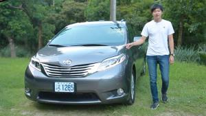 媒体评测丰田全新塞纳 轴距3030毫米