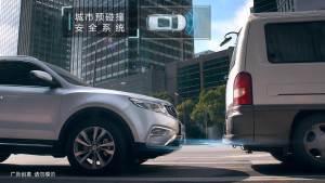 吉利博越都市SUV 配备预碰撞安全系统